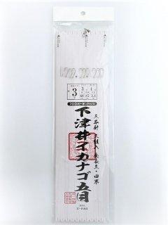 下津井イカナゴ五目 メバル用