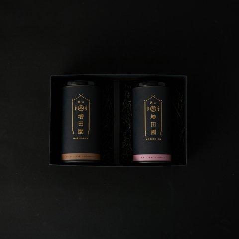 煎茶と焙じ茶のギフトセット