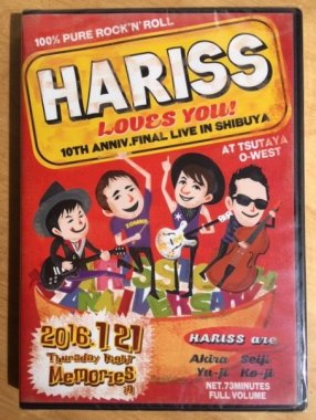 HARISS LOVES YOU! 10TH ANNIV.FINAL LIVE IN SHIBUYA(DVD)<img class='new_mark_img2' src='https://img.shop-pro.jp/img/new/icons36.gif' style='border:none;display:inline;margin:0px;padding:0px;width:auto;' />