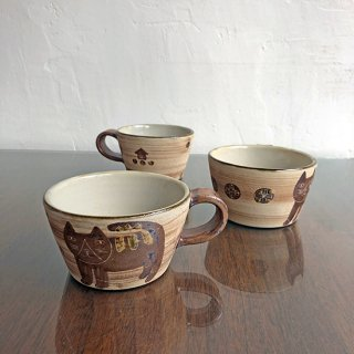 やちむん 工房o-gusuya ハチワレネコマグカップ 小