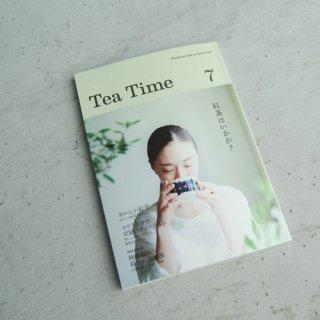 Tea Time  Vol.7