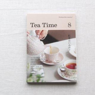 Tea Time  Vol.8