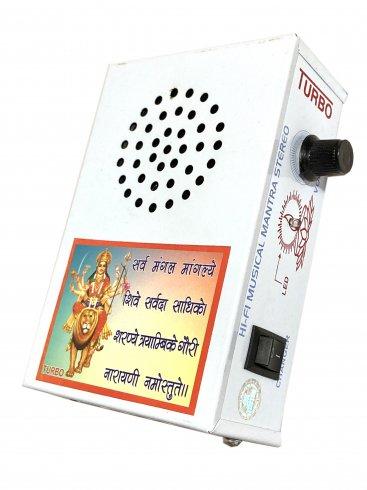 チャンティングマシーン ボックスタイプ Turbo / Chanting machine Box