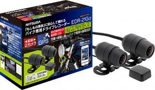 前後2カメラ+GPSモデル EDR-21Gα