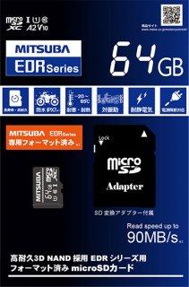 microSDカード 64GB EDR-C02