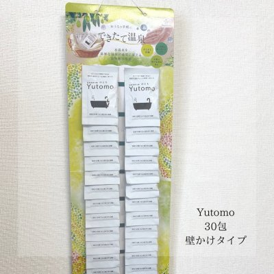 【今だけ送料無料!】  温泉源泉の素 Yutomo ゆとも (壁掛けタイプ)30包セット