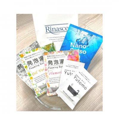 水素入浴剤6包セット【ゆうメール対象】