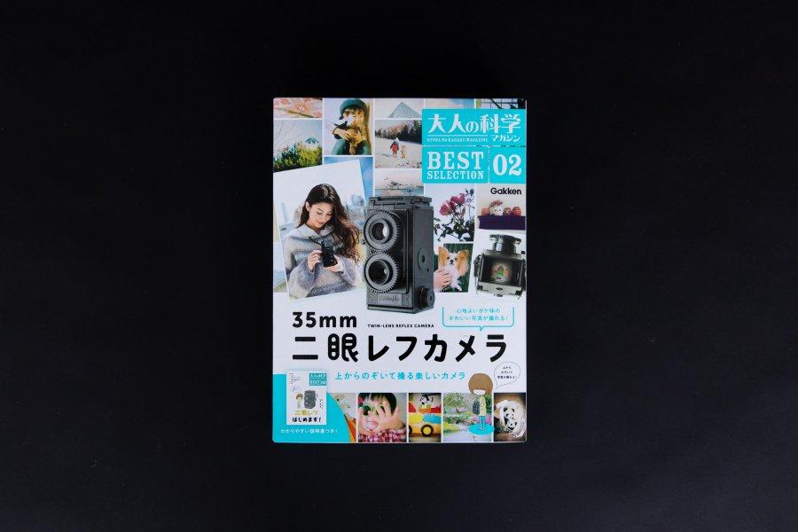 二眼レフカメラ(大人の科学マガジンシリーズBESTSELECTION)