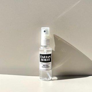 【Parian Spirit】 Brush Cleaner 2oz|【パリアン スピリット】ブラシクリーナー 60ml