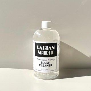 【Parian Spirit】 Brush Cleaner 16oz|【パリアン スピリット】ブラシクリーナー 475ml