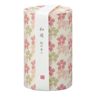 和遊 桜の香り