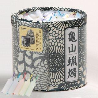 亀山五色蝋燭