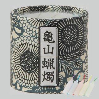 亀山五色蝋燭 小