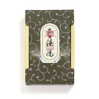 十種香 法悦 25g詰