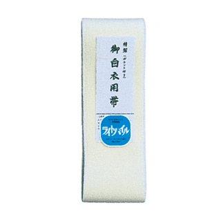ライトパイル白帯 12cm巾