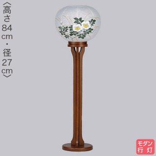 現代行灯 和紙木製