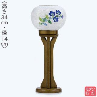 現代ミニ行灯 和紙木製