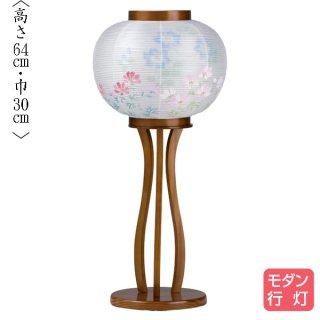 現代行灯 絹二重張 木製