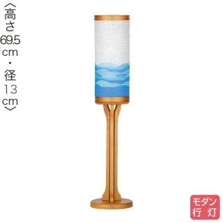 現代行灯 木製 LED電装付