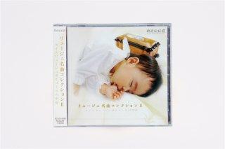 REUGE CD�