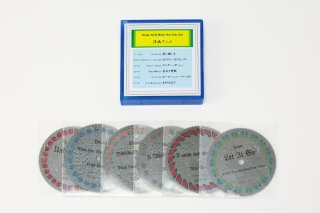 リュージュAD30ディスク盤6枚セット