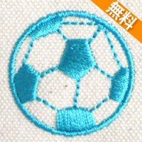 サッカーボール(無料)