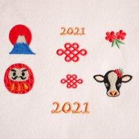 ワンコイン・デザインPack123(お正月モチーフ(2021丑年)8種類)刺繍データ