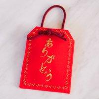 ワンコイン・デザインPack124(ポチ袋とお守り袋  4種類+おまけデーター・制作レシピ付き)刺繍データ