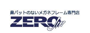 鼻パッドのない世界初のメガネ ZERO-JIN ネオジン公式Online Shop