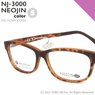 NEOJIN NJ3000 C5 DEMI デミ 鼻パッドなしメガネ