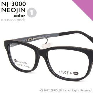 NEOJIN NJ3000 C1 ブラック/グレー