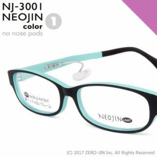 NEOJIN NJ3001 C1 ブラック/ライトブルー