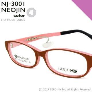NEOJIN NJ3001 C4 レッド/ピンク