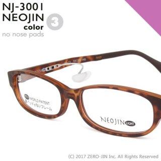NEOJIN NJ3001 C3 デミ