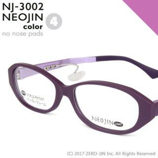 NEOJIN NJ3002 C4 パープル