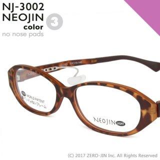 NEOJIN NJ3002 C3 デミ
