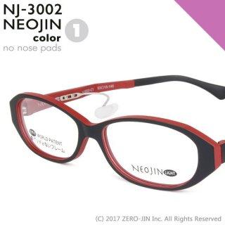 NEOJIN NJ3002 C1 ブラック/レッド