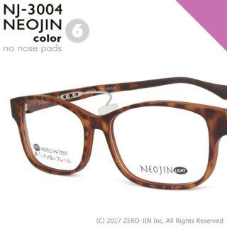 NEOJIN NJ3004 C6 デミ