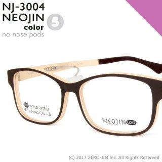 NEOJIN NJ3004 C5 ブラウン/ライトブラウン