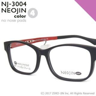 NEOJIN NJ3004 C4 ブラック/レッド