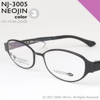 NEOJIN NJ3005 C3 ブラック