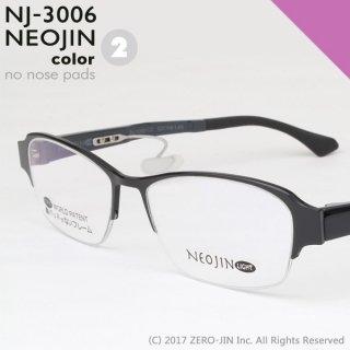NEOJIN NJ3006 C2 ブラック
