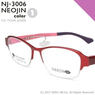 NEOJIN NJ3006 C1 ワインレッド