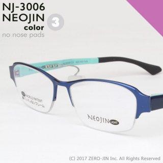 NEOJIN NJ3006 C3 ブルー