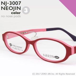 NEOJIN NJ3007 C3 レッド/ピンク
