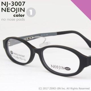 NEOJIN NJ3007 C1 ブラック