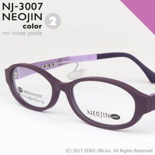 NEOJIN NJ3007 C2 パープル