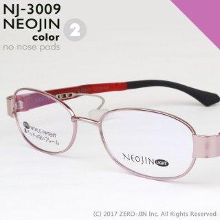 NEOJIN NJ3009 C2 ピンク