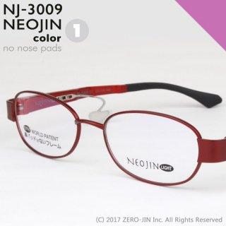 NEOJIN NJ3009 C1 レッド