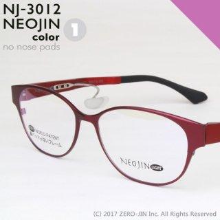 NEOJIN NJ3012 C1 レッド